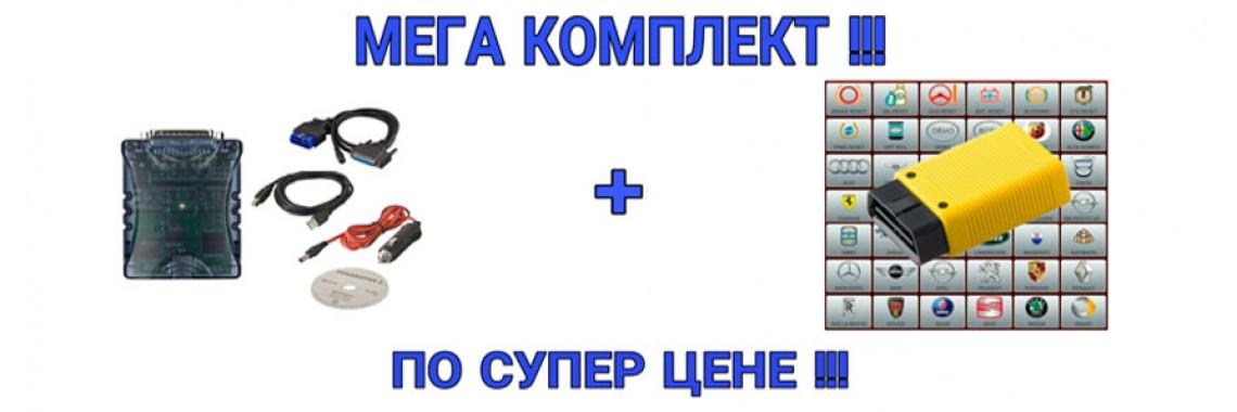 Launch + Сканматик